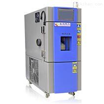 恒温恒湿实验箱 提高产品稳定性