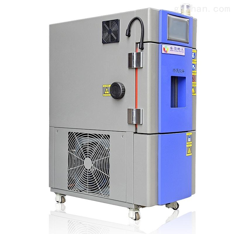 小型高低温箱 四川省E款 温度湿度试验箱