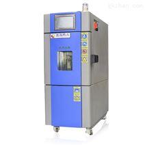 恒温恒湿试验箱 电子产品小型环境参数鉴定