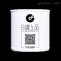 上海联净覆膜铁白罐