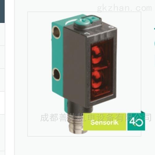 升级款:德国P+F的三角测量传感器重10g