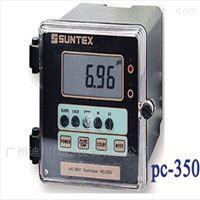 SUNTEX上泰pH/ORP PC-350 在線PH計