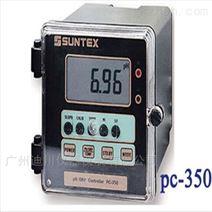 SUNTEX上泰pH/ORP PC-350 在线PH计