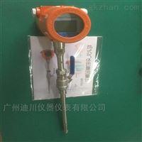 MF插入式热式气体质量流量计