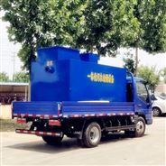 日处理120吨农村污水处理设备质量