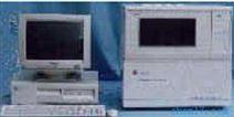 ZSC2000 自动水分测定仪
