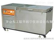 低温试验箱|低温恒温试验箱|低温试验机|低温绕线试验箱