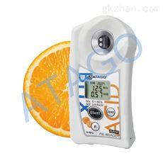 PAL-BX-ACID 1ATAGO(爱拓)柑橘果蔬饮品糖酸度计