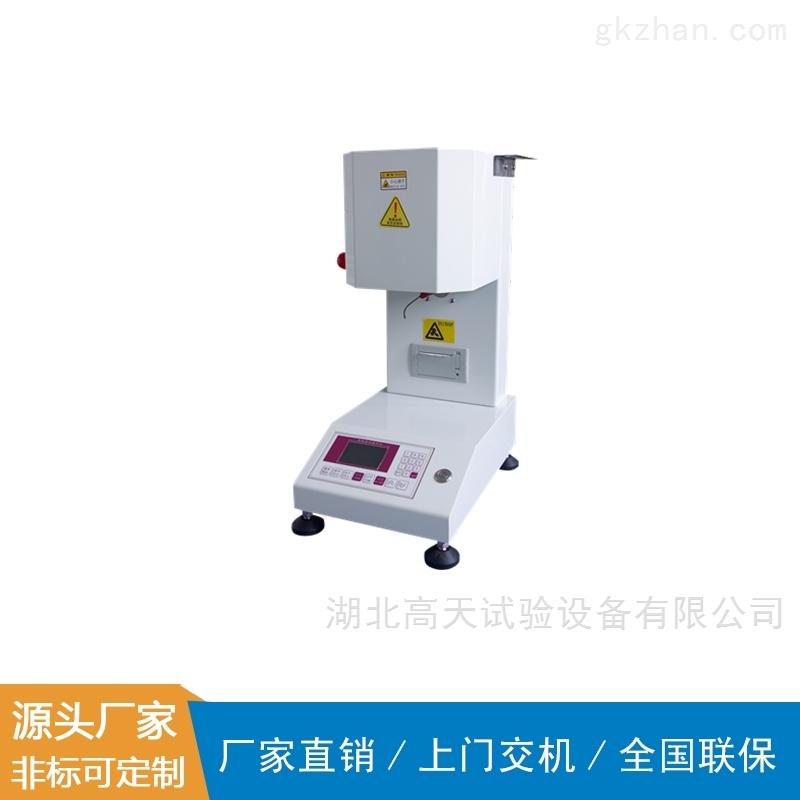 实验室系列|武汉熔融指数仪