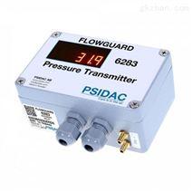 瑞典PSIDAC压力变送器