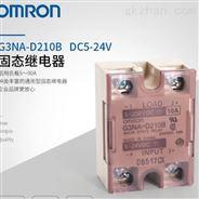 日本歐姆龍OMRON的固態繼電器有好價格