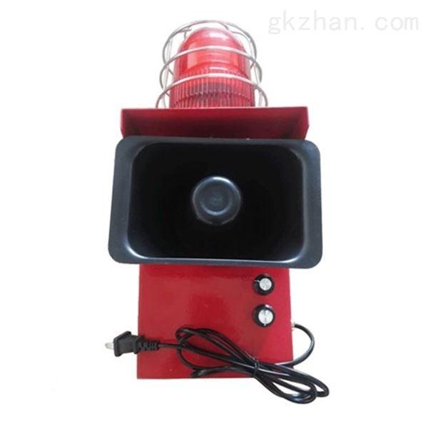 港口码头用声光报警器