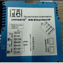 德国进口UNIGATE MB-ETHERNET/IP 2 PORT
