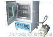 真空烘箱,真空烤箱,真空防氧化箱