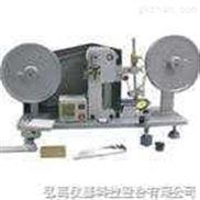 RCA纸带耐磨试验机,纸带耐磨机