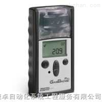 GasBadge Pro硫化氢检测仪