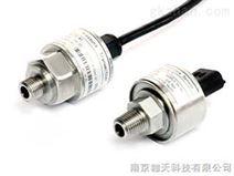HM24经济型压力传感器与变送器