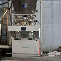 大量元素水溶肥生産設備