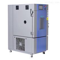 厂家供应恒温恒湿试验箱规格225L可选