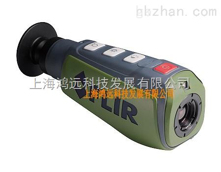 美国菲利尔FLIR侦察兵PS32红外线热成像仪