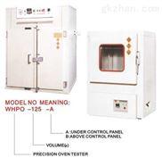 精密高温试验机