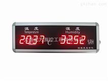 DB504温湿度显示仪