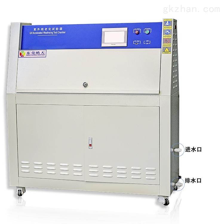 贴片产品紫外线老化试验箱操作规程