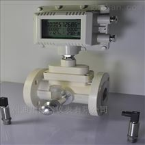 LWQ法蘭式氣體渦輪流量計