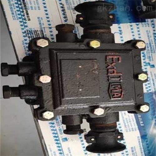 煤矿用隔爆型低压电缆接线盒 仪表