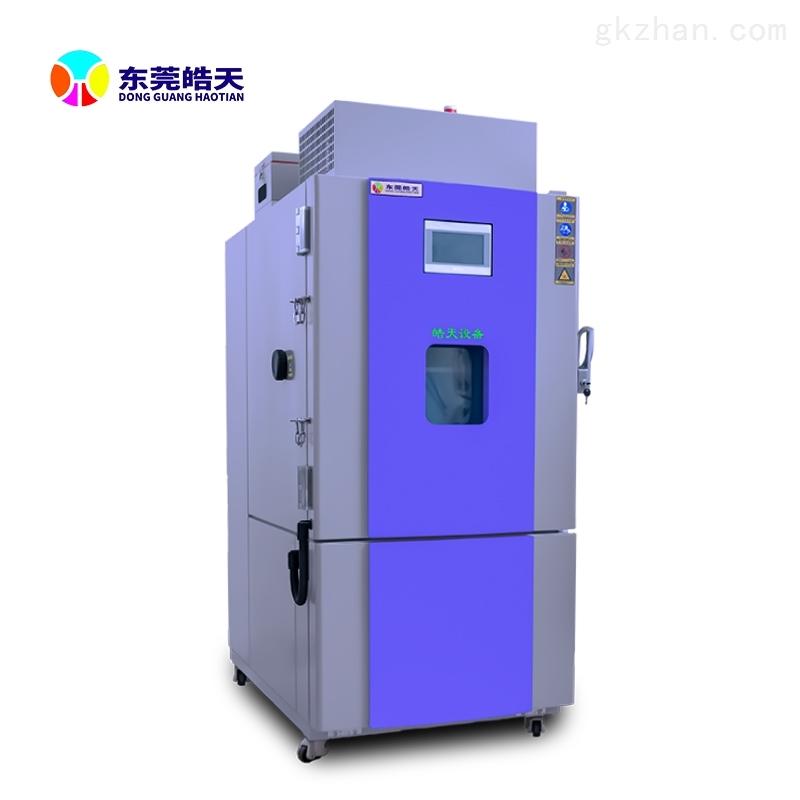 新颖外观高低温检验箱耐热可靠性检验隔爆型