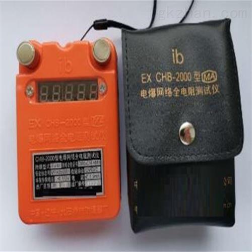 电爆网络全电阻测试仪(中西器材)仪表