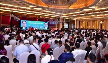 邀請函 | 2019成都國際新能源汽車產業發展大會