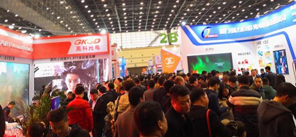 共话行业发展——第17届郑州安博会完美收官