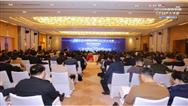 厚积薄发,建设物联网新型基础设施,2019中国物联网CEO千人大会在苏州盛大开幕