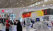 相聚江城武漢,論劍汽車技術!AUTO TECH 2019 國際汽車技術展今日盛大開幕!