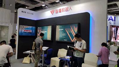 CIROS2019第8届中国注册送28元体验金机器人展 酷鹰机器人