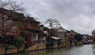 南京市省級及以上工業園區污水處理設施整治專項行動實施方案