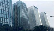 綜合整治騷擾電話專項行動工作會在京召開