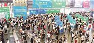 8月28上海化工装备展来了,展商名录重磅揭晓!