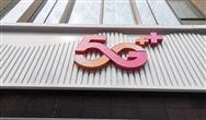 智能早新闻:5G全球创新港开港、董明珠喜提新董事长……