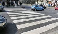 《交通強國建設綱要》:加強智能網聯汽車研發