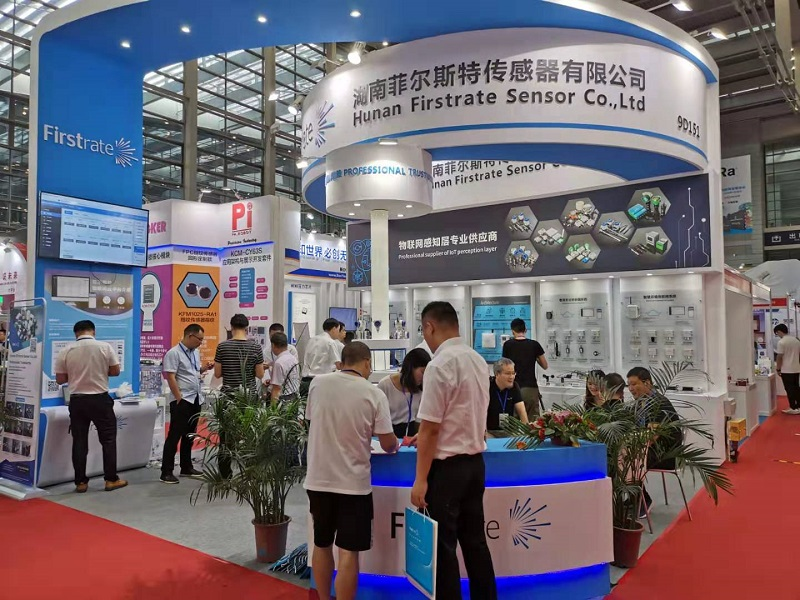 IOTE 2019(第十二屆)深圳國際物聯網博覽會 菲爾斯特