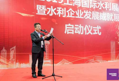 2019上海國際水利展盛大開幕