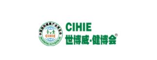 上海国际健康产业展览会