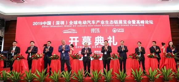 2019第三届深圳锂电技术展盛大开幕