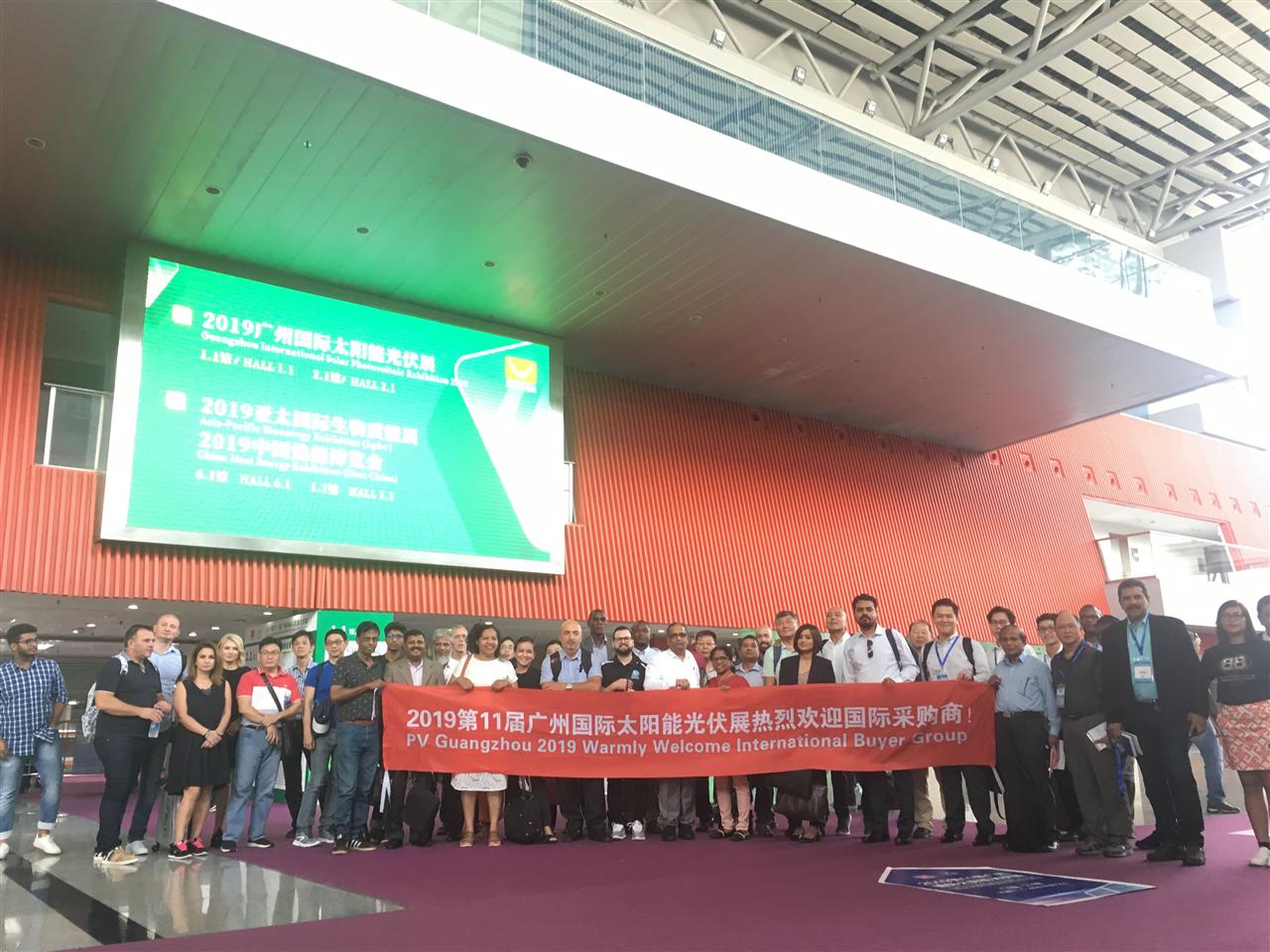 2020世界太阳能光伏产业博览会邀您共飨光伏盛筵