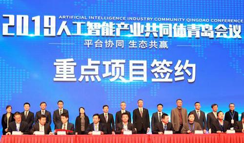 王新哲:大力发展人工智能产业 赋能传统产业转型升级