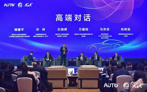 聚焦|未来汽车技術大会:汽车大咖们都说了些什么?