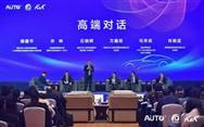 聚焦 未来汽车技术大会:汽车大咖们都说了些什么?