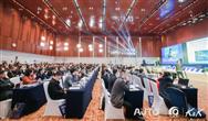 700名业界嘉宾齐聚重庆悦来,2019未来汽车技术大会成功举办